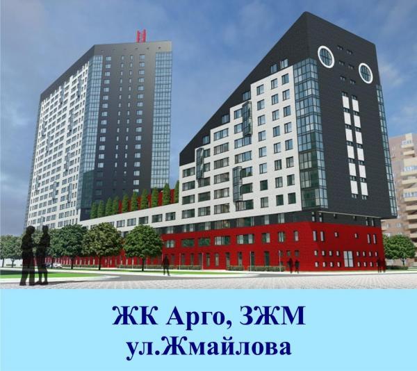 Агентство коммерческая недвижимость ростов-на-дону aviso одесса недвижимость коммерческая