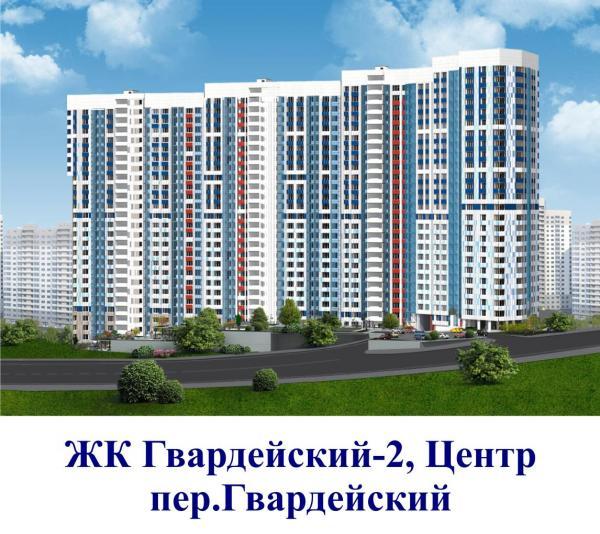 Коммерческая недвижимость ростове Коммерческая недвижимость Шубинский переулок